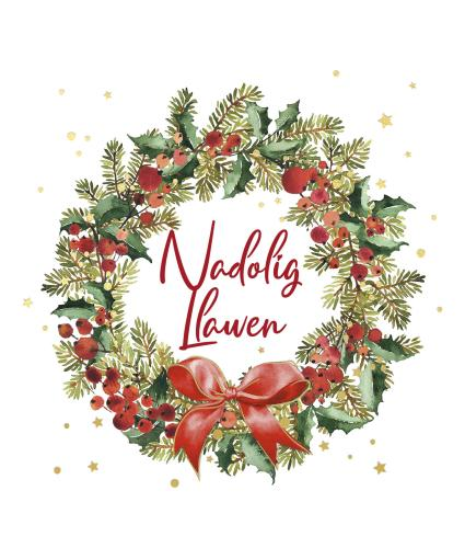 Ornate Wreath Welsh Bilingual Christmas Cards - Pack of 10