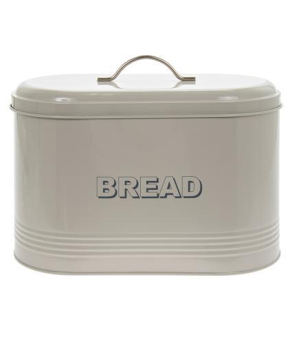 Home Sweet Home Bread Bin