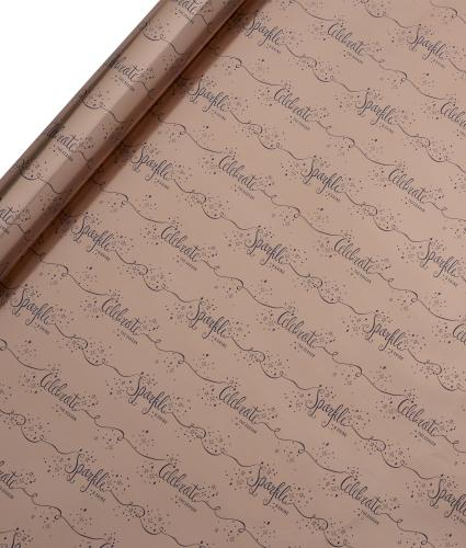 Tom Smith Rose Gold Sparkle & Shine Wrapping Paper
