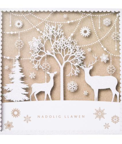 Two Sparkly Reindeer Welsh Christmas Cards - Pack of 10