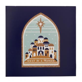 Rose Gold Bethlehem Christmas Cards - Pack of 10