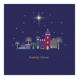 Beautiful Bethlehem Welsh Bilingual Christmas Cards - Pack of 10